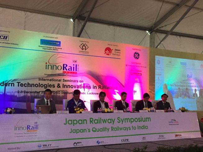 「日本鉄道シンポジウム」でのプレゼンテーション