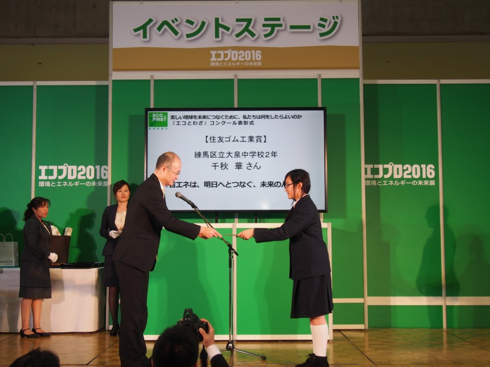 表彰を受ける千秋さん(右)と      住友ゴム坂本安全環境管理部長