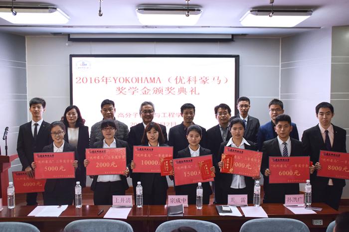 記念撮影する上井副総経理(後列左から4人目)  と奨学金を受け取った青島科技大学の学生たち