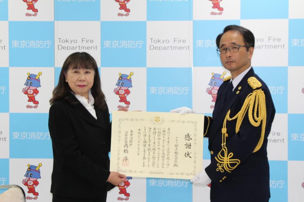 松井救急部長から木部社長に感謝状が贈られた