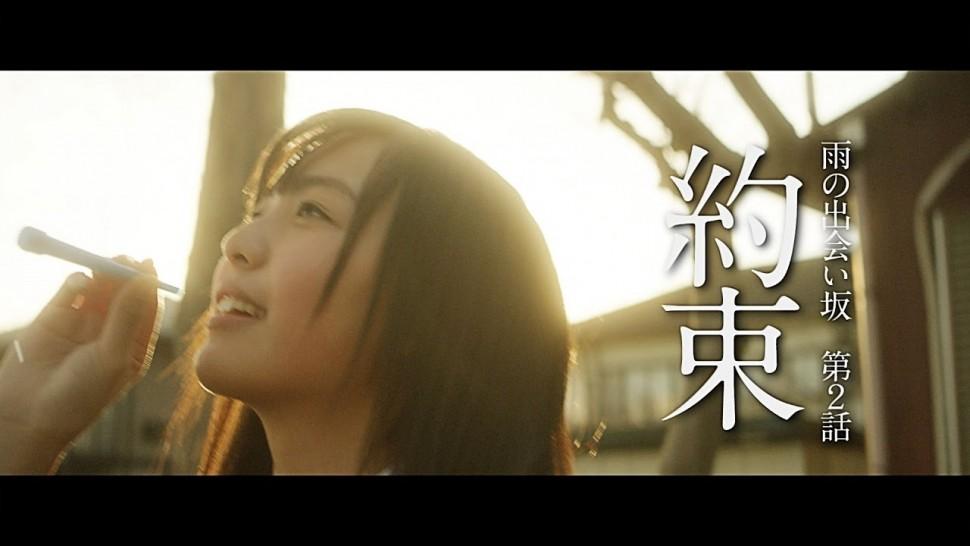 【動画】横浜ゴム 雨の出会い坂 第2話