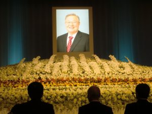 伊藤会長のお別れの会