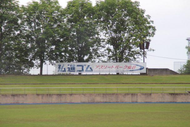 陸上競技場内に設置された看板