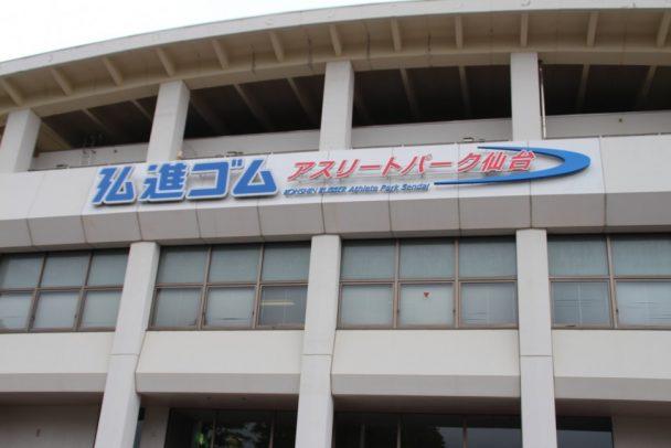 競技場中央に設置された看板