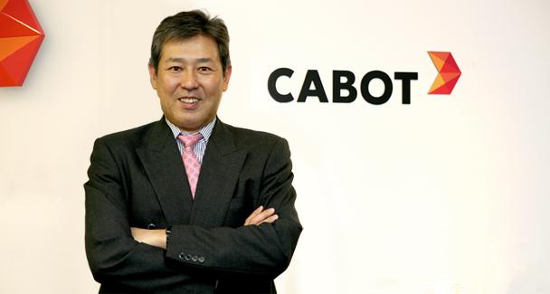 キャボットジャパン 中国市場の動向をより注視 上海に技術開発拠点設立へ