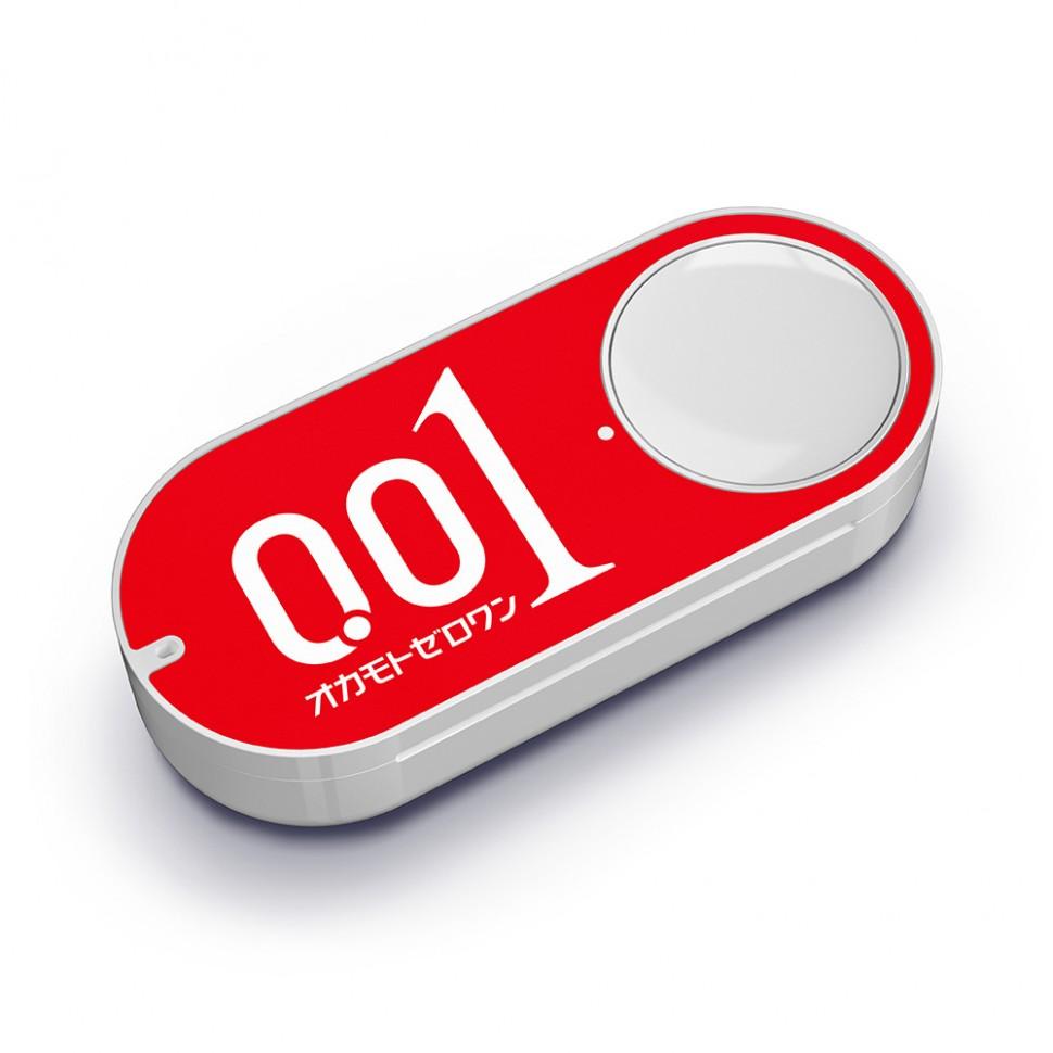 オカモトゼロワンダッシュボタン