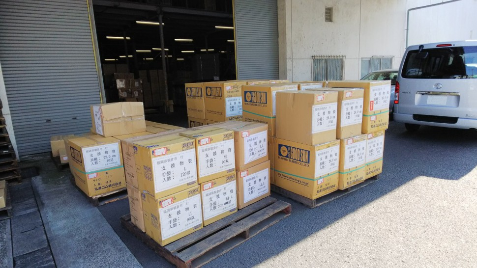 救援支援物資