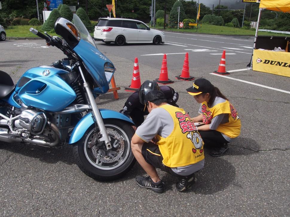 箱根ターンパイク 大観山駐車場でのタイヤ点検