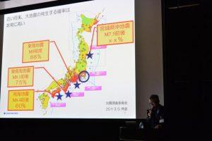 3月に名古屋で開催したセミナーの様子
