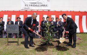 記念植樹を行う南雲忠信会長(左)と山石昌孝社長