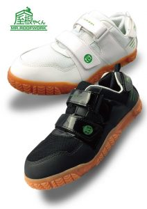 丸五の屋根作業用靴 「屋根やくん♯03」