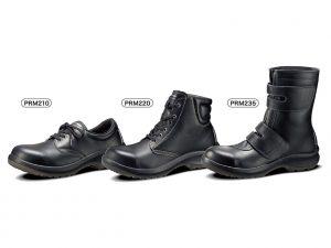 ミドリ安全の安全靴「プレミアムコンフォートPRMシリーズ」