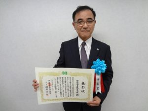表彰状と相川誠執行役員