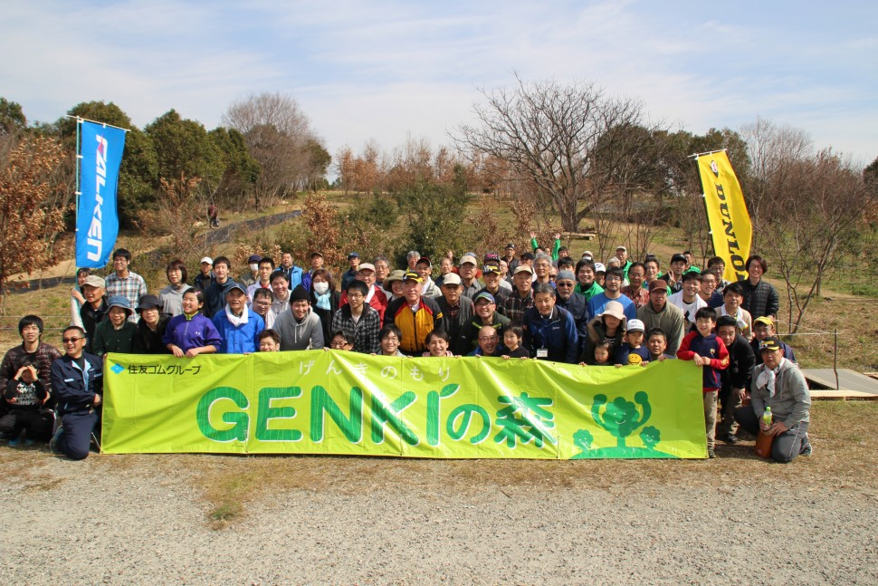 池田社長を始め、社員と家族、OBら総勢90人が参加した