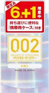オカモトゼロツー6+1個増量品