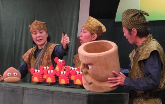 2017年度公演 の一幕「さるかに合戦」