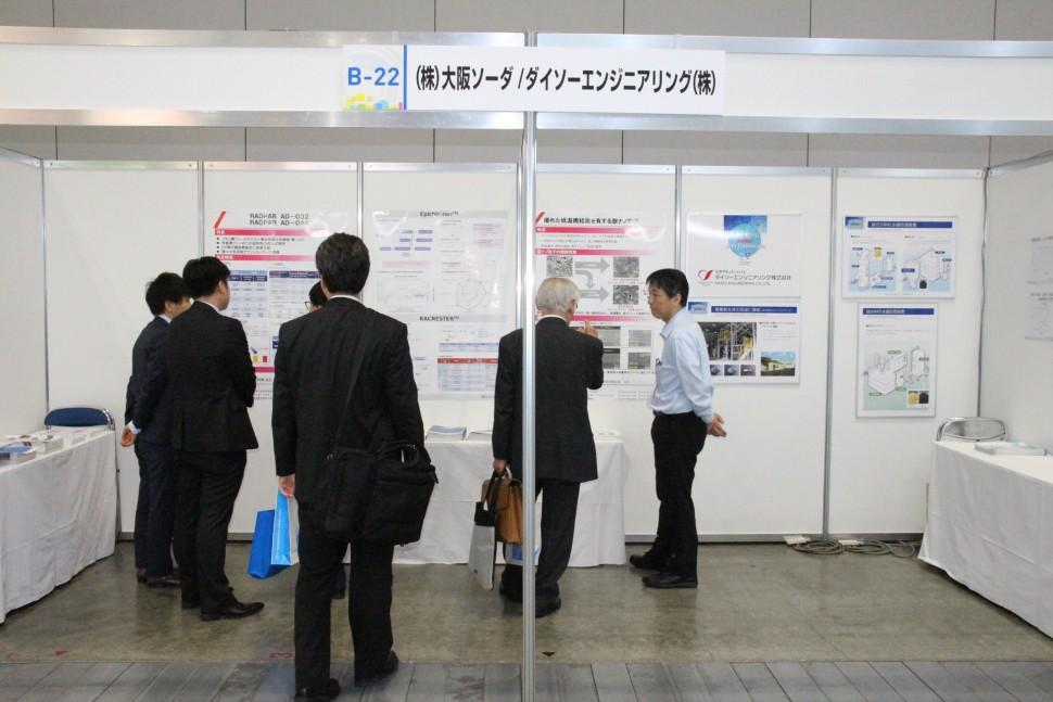 大阪ソーダの展示ブース
