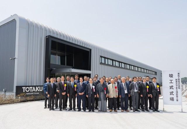 関東おやま工場竣工式で記念撮影