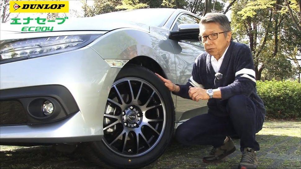 住友ゴム動画 商品解説| ダンロップの低燃費タイヤ「エナセーブ EC204」インプレッションムービー