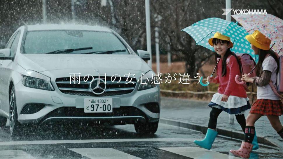 横浜ゴム動画 ヨコハマタイヤ店頭プロモーションビデオ