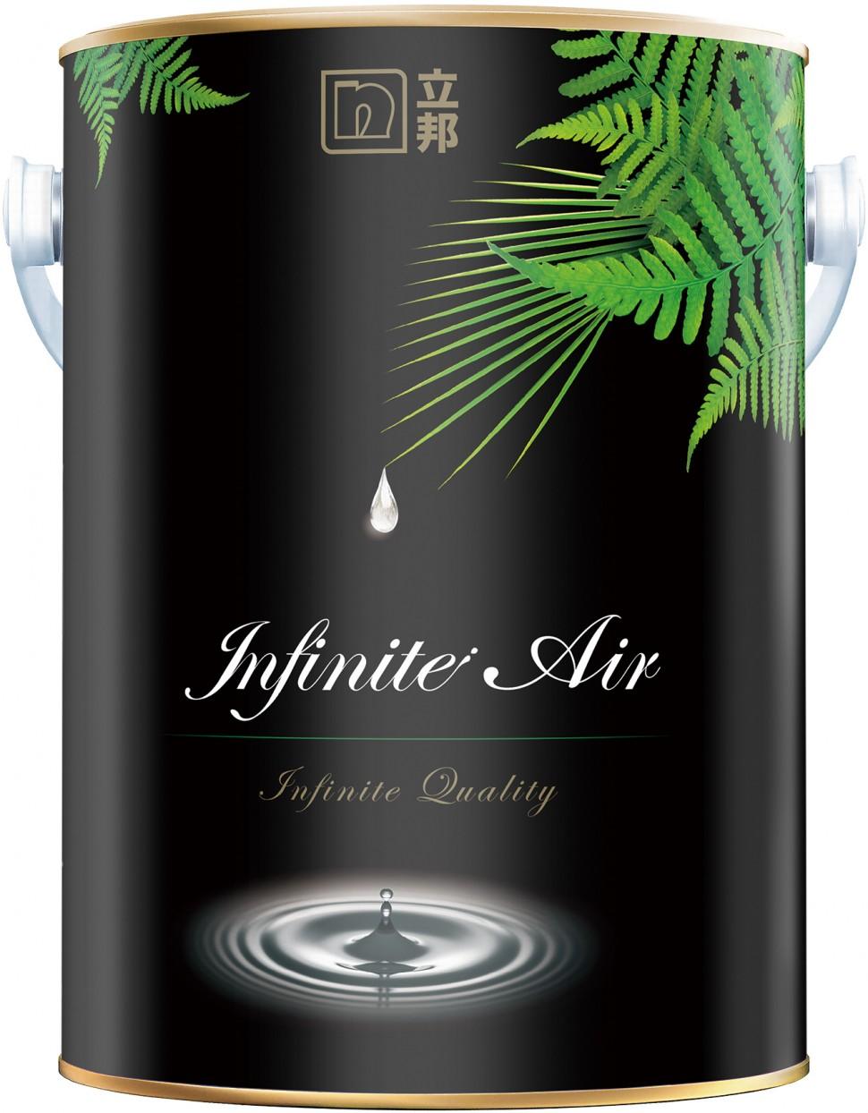 日本ペイント社Infinite Air