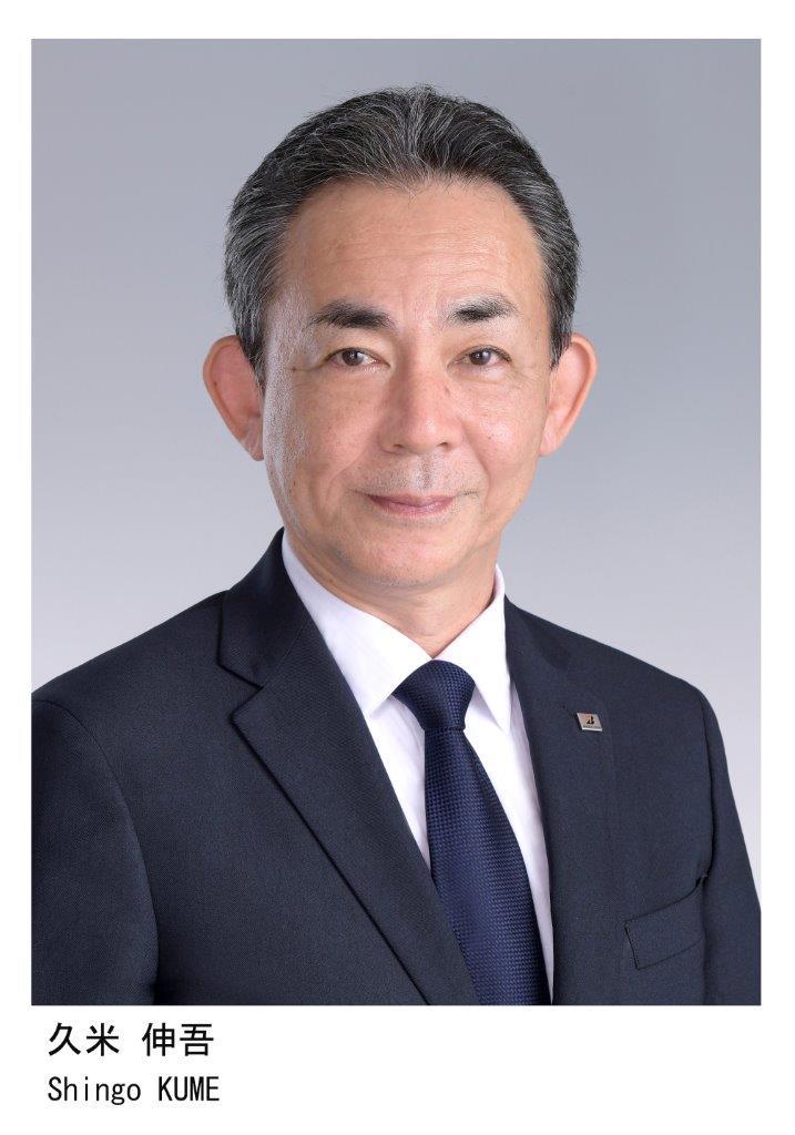 久米新社長