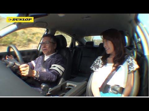 住友ゴム動画 あなた基準のタイヤ選びとは?選べるダンロップ| ダンロップ