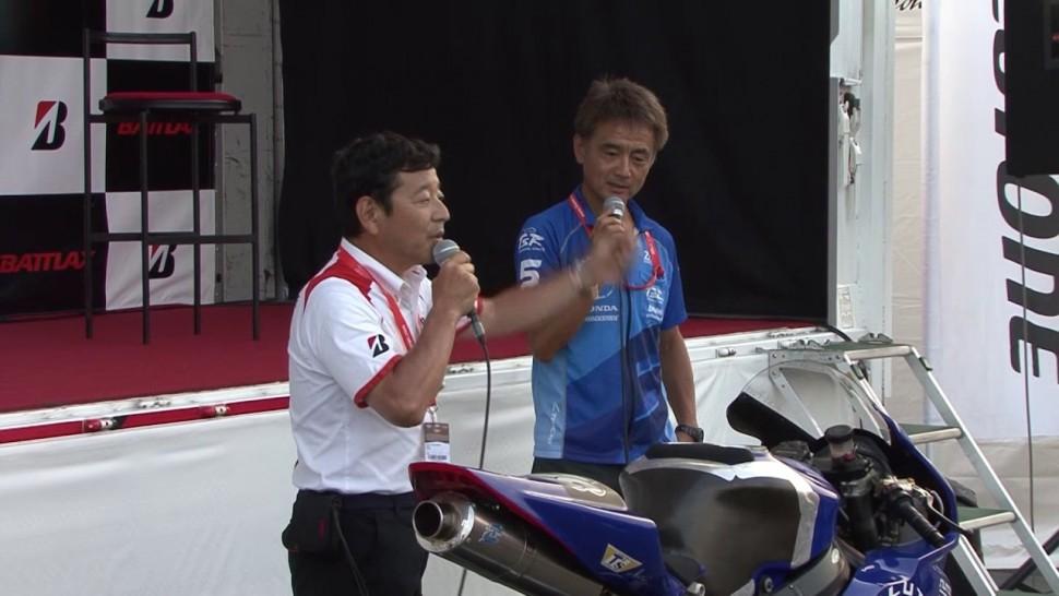 ブリヂストン動画 8耐 0729 5 鈴鹿8耐レースマシン解説 F.C.C. TSR Honda