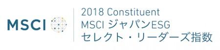 「MSCIジャパンESGセレクト・リーダーズ指数」ロゴマーク