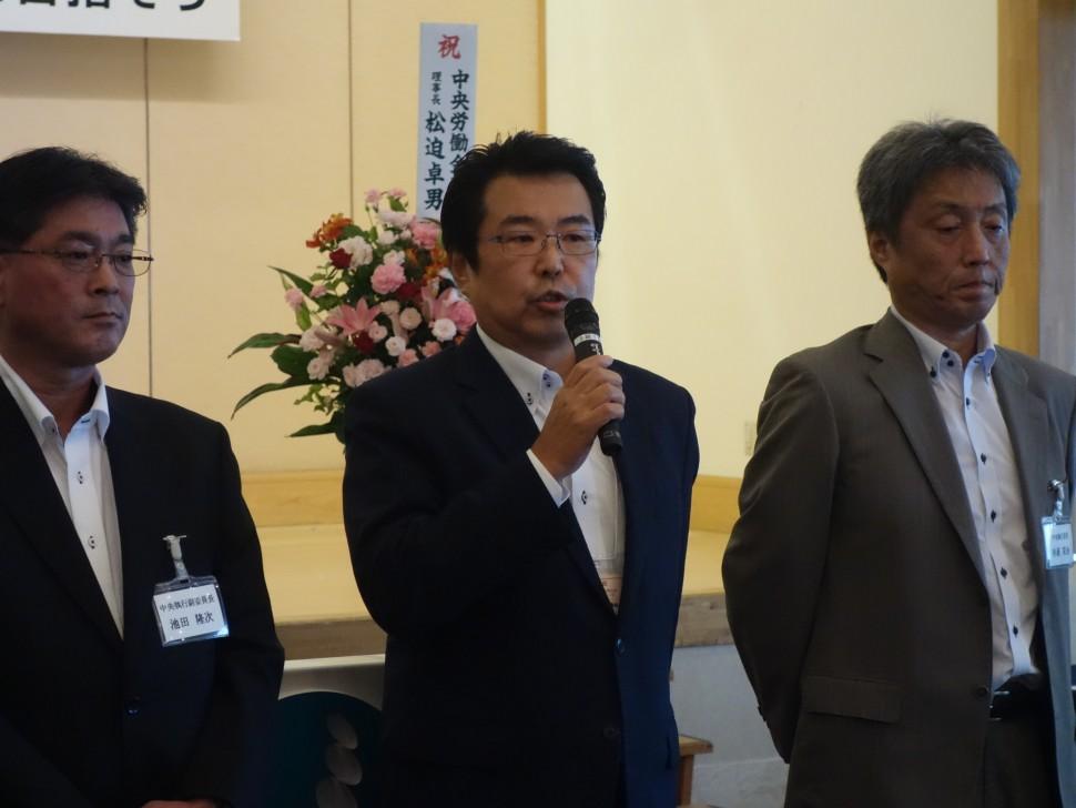 新委員長に就任した石塚宏幸氏