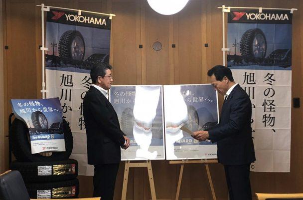 謝状を授与されるヨコハマタイヤジャパン北海道カンパニーの谷口浩二社長(左)