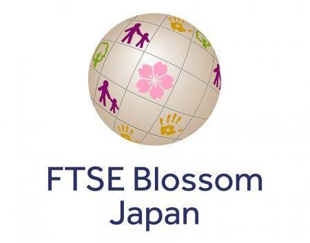 「FTSEブロッサム・ジャパン・インデックス」ロゴマーク