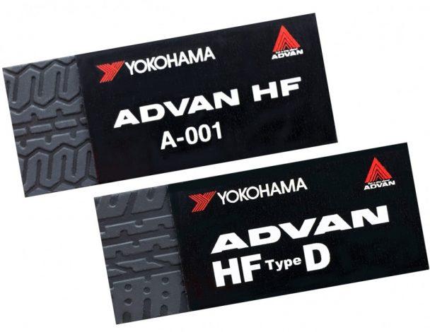 「ADVAN HF」/「ADVAN HF Type D」の消しゴム