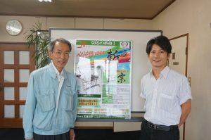 武藤弘巳社長と武藤貴洋営業技術担当