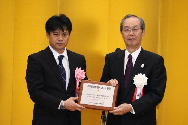 表彰式に出席した長野工場の米丘賢生産技術課長(左)と産業環境管理協会の冨澤龍一会長