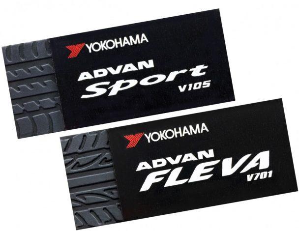 「ADVAN Sport V105」/「ADVAN FLEVA V701」の消しゴム