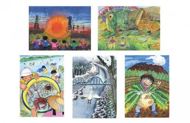 「第15回ブリヂストンこどもエコ絵画コンクール」ブリヂストン大賞受賞作品