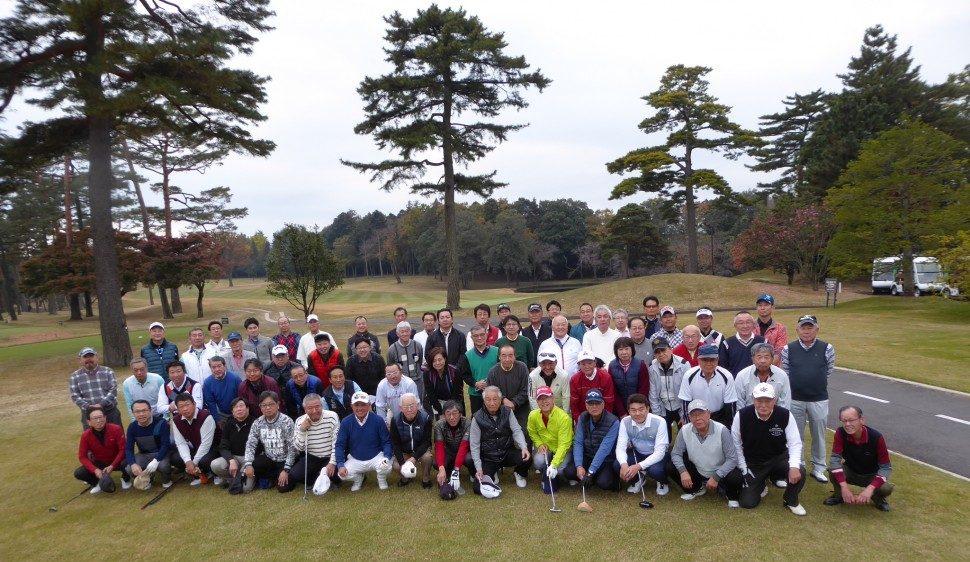 東部ゴム商組40周年ゴルフ大会