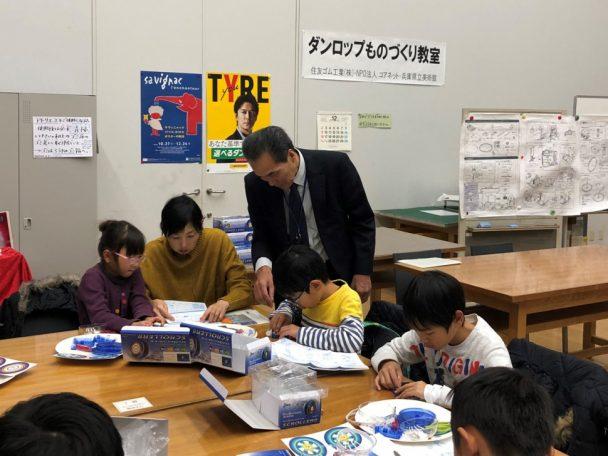 「ダンロップものづくり教室」工作風景