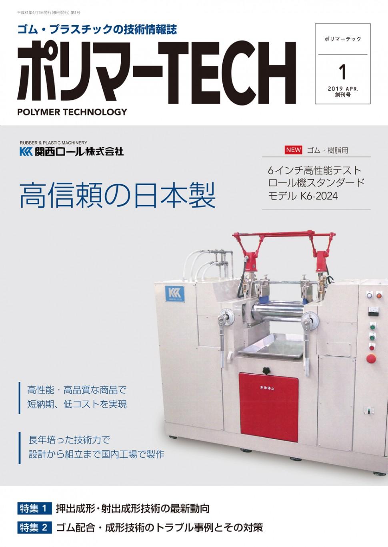 雑誌_表1jpg
