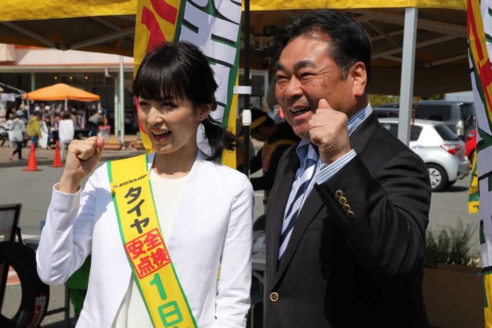 平井さんと増田本部長