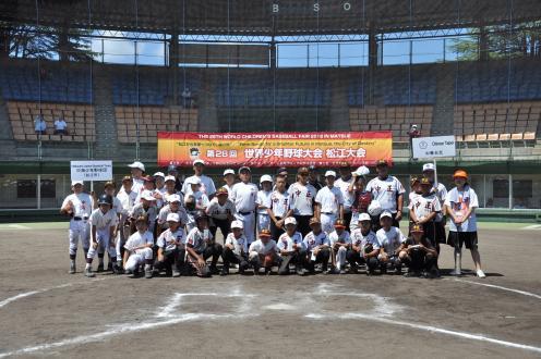 世界少年野球大会の様子2