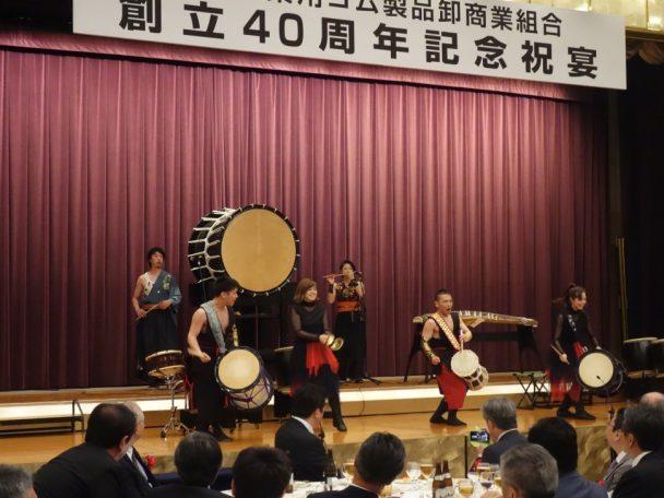和太鼓による演奏も行われた