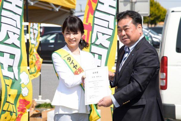 「タイヤ安全点検一日大使」に任命された平井理央さん