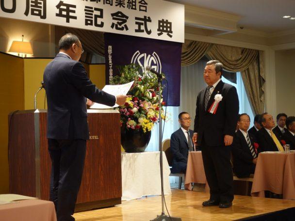 元理事長の波岡卓視氏に感謝状が手渡された