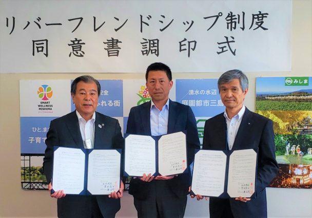 同意書調印式に参加した豊岡武士三島市長(左)、松本俊成三島工場長(中央)、原広司静岡県沼津土木事務所長