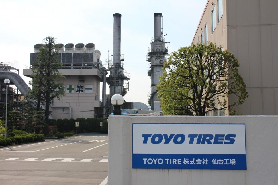 TOYO TIRE 仙台工場