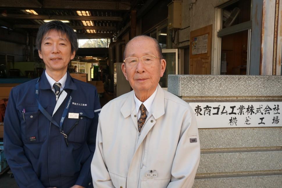 左から末永大介社長、末永富夫会長