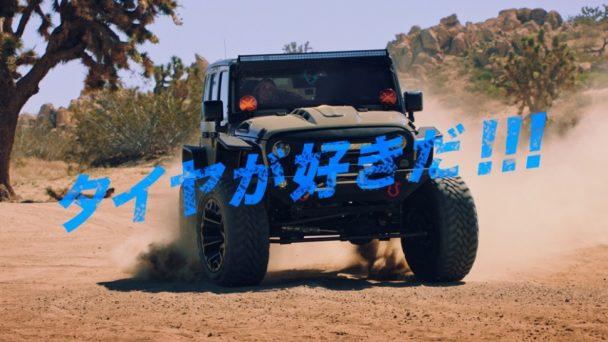 放映される新テレビCF