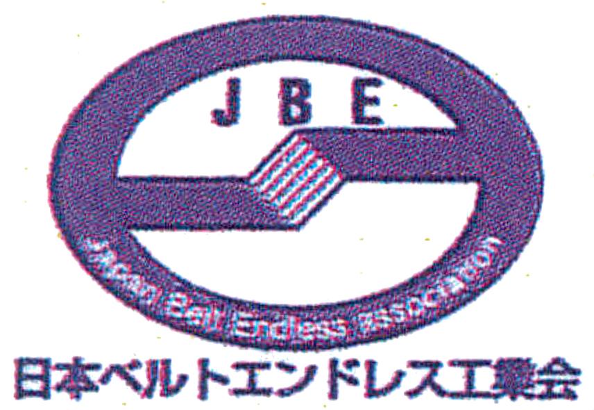 JBEシール